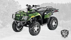 2012 ARCTIC CAT 550i LTD 550i LTD GREEN METALLIC $9,499.00 $9,099.00 ...